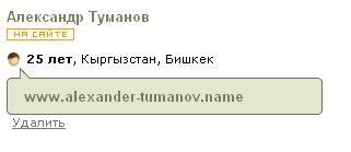 Новый варинат раскрутки на однокласниках . ru